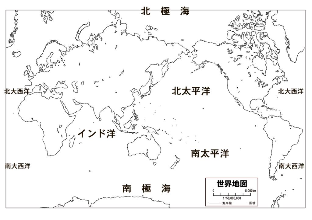 現代の七つの海