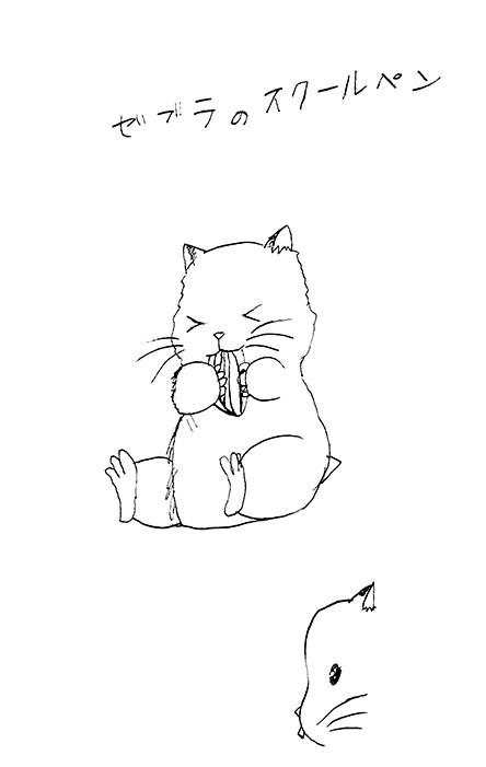 スクールペンなキンクマ