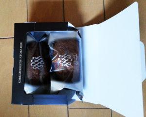 珈琲ブリュレーヌの箱を開けたよ。なんかオシャレだよ