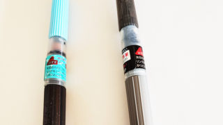 ぺんてる筆ペン極細 染料と顔料 アイキャッチ